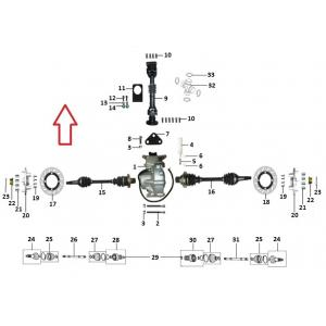 Система заднего привода